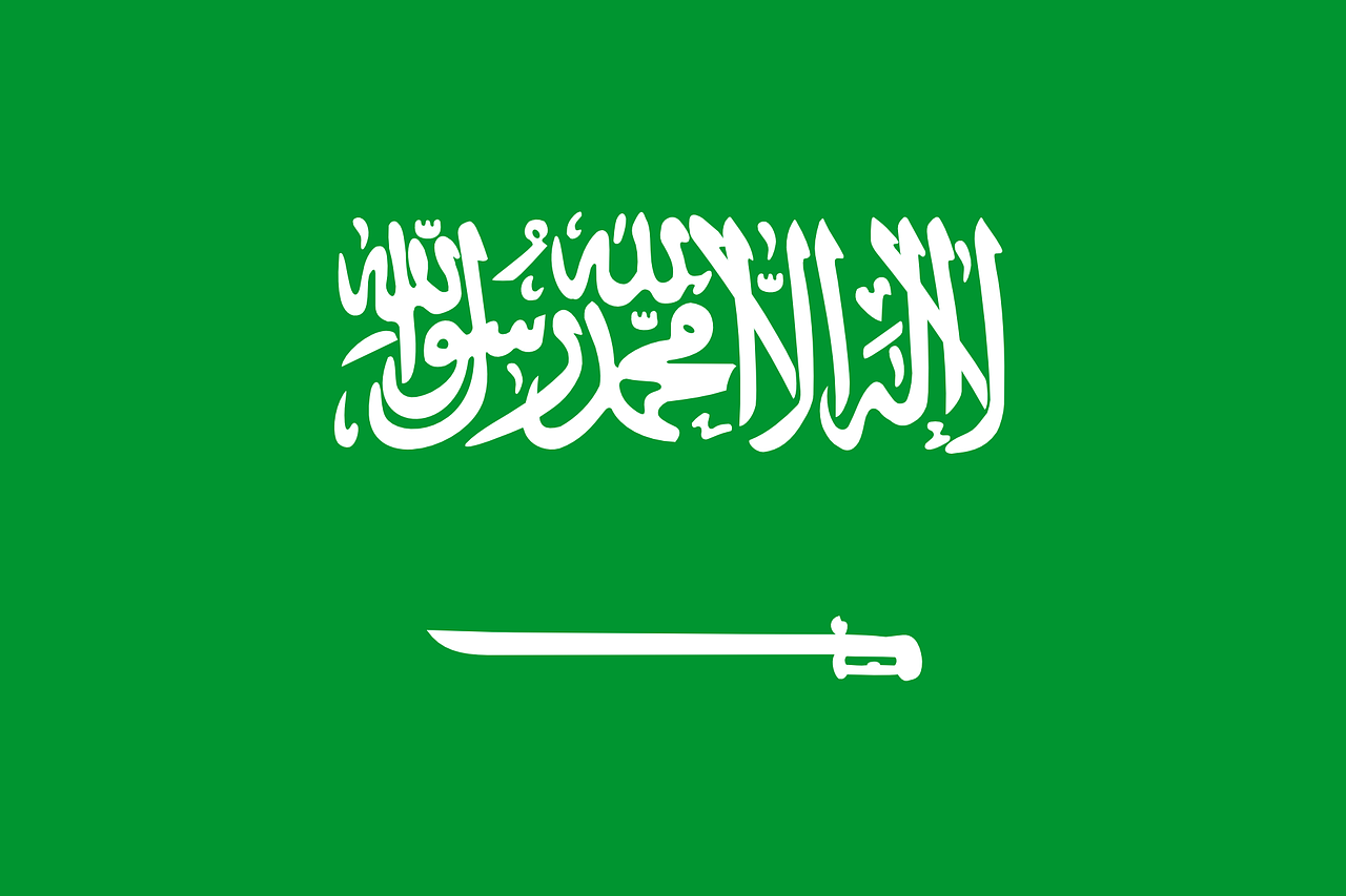 Expat Teaching Recruitment- Saudi Flag